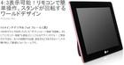 LG電子『10.4インチ デジタルフォトフレーム』F1020N-PN ブラック 2GB タッチセンサー