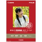 GL-101A4100 キヤノン写真用紙・光沢 ゴールド A4 100枚